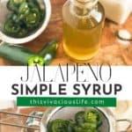 Jalapeno Simple Syrup pin